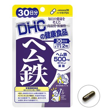 ヘム鉄 DHC