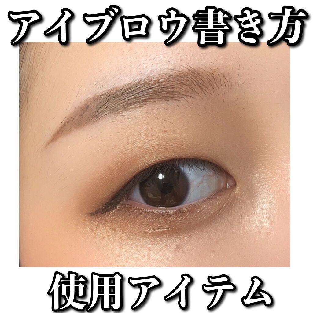 一重まぶたさん必見!似合う眉毛でもっと印象的な目元に【眉毛のお悩み別解決法も】のサムネイル