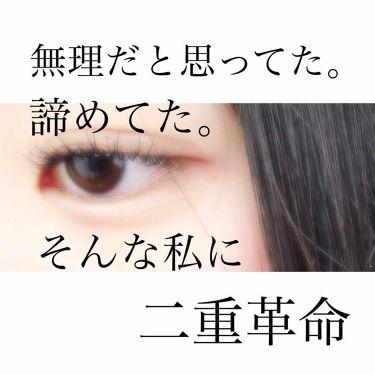 絆創膏/DAISO/その他を使ったクチコミ(1枚目)