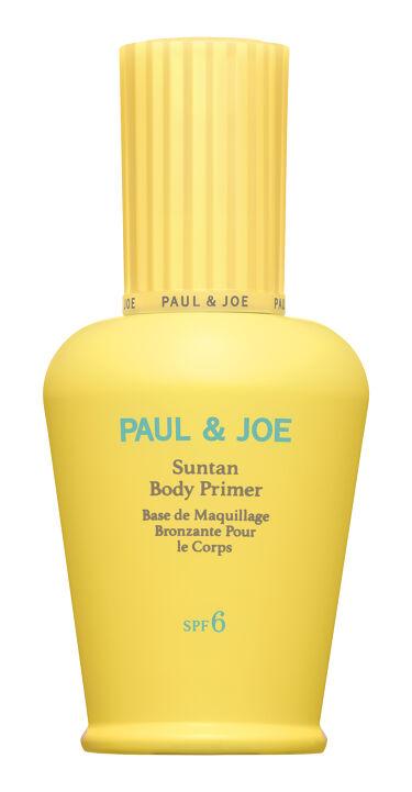 2021/5/1発売 PAUL & JOE BEAUTE ボディプライマー サンタン