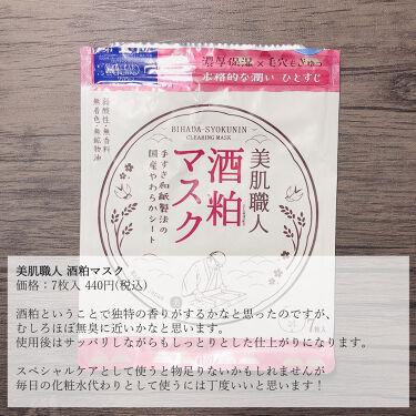 夢みるバーム 海泥スムースモイスチャー/ロゼット/クレンジングバームを使ったクチコミ(6枚目)