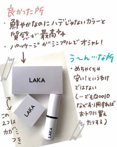 ジャストアイシャドウ/LAKA/パウダーアイシャドウを使ったクチコミ(4枚目)