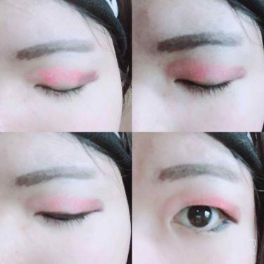 豆乳辛子明太子 on LIPS 「簡単4色グラデタレ目メイク👁🐼pinkver.*マスカラとアイ..」(1枚目)