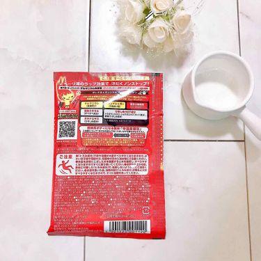 ホットジンジャーの香り/爆汗湯/入浴剤を使ったクチコミ(2枚目)