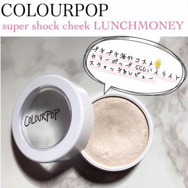 スーパーショックチーク/ColourPop/その他を使ったクチコミ(1枚目)