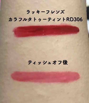 ラッキーフレンズ カラフルタトゥーティント/ETUDE HOUSE/口紅を使ったクチコミ(2枚目)
