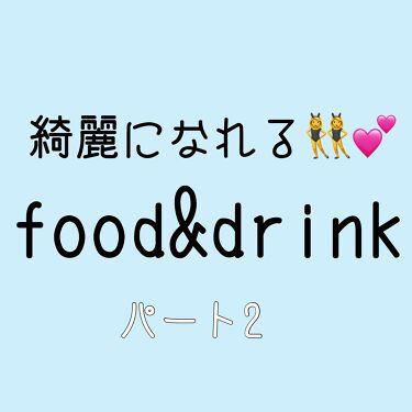 Suzuさんの「フルーツルーツ国産無添加ドライフルーツ<食品>」を含むクチコミ