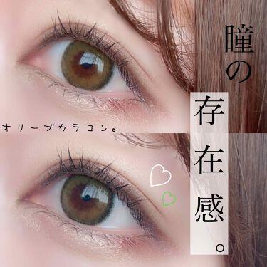 ROSHA/蜜のレンズ/カラーコンタクトレンズを使ったクチコミ(1枚目)