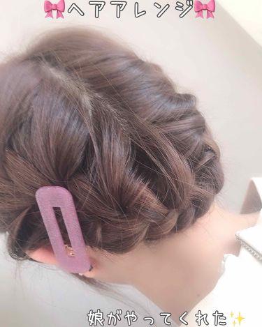 あやか🐰🎀《ピンクレディ隊💗》 on LIPS 「#ヘアアレンジこれ、娘が「ママくらいの髪の長さの人がちょうどい..」(1枚目)