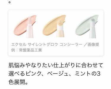 2018年春新作発売コスメ/その他/メイクアップキットを使ったクチコミ(2枚目)