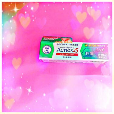 たえさんの「メンソレータム アクネス25メディカルクリームc(医薬品)<その他>」を含むクチコミ