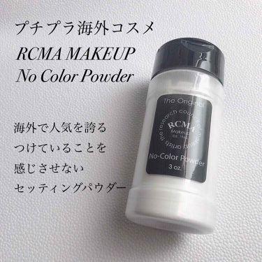 RCMA MAKEUP No Color Powder/その他/ルースパウダーを使ったクチコミ(1枚目)