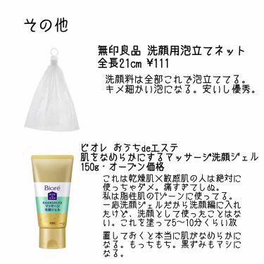 いつかの石けん/水橋保寿堂製薬/洗い流すパック・マスクを使ったクチコミ(4枚目)