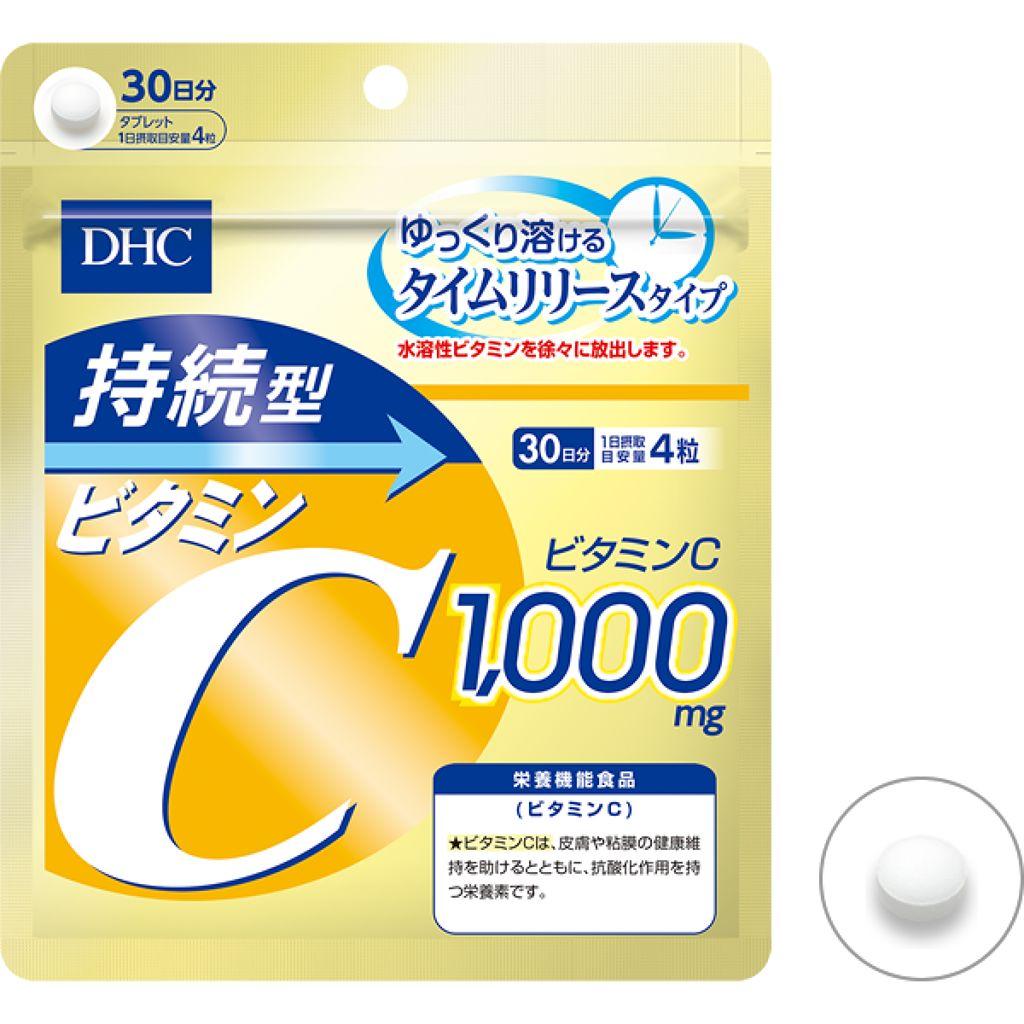 DHC 持続型ビタミンC DHC