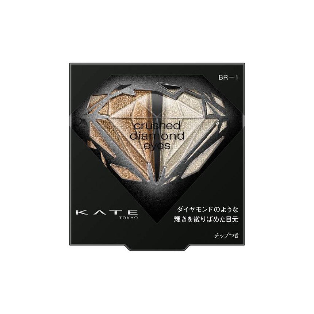 クラッシュダイヤモンドアイズ BR-1 ライトブラウン