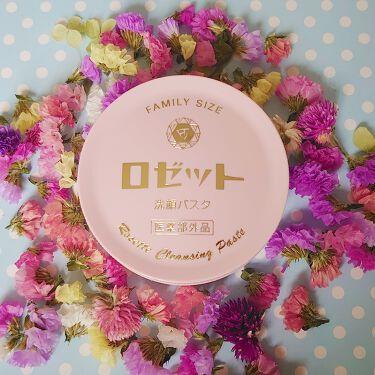 ロゼット 洗顔パスタ 普通肌/ロゼット/洗顔フォームを使ったクチコミ(1枚目)