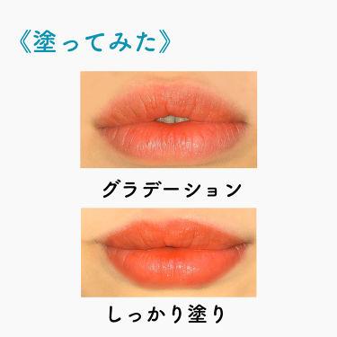 リシェ マットリップラッカー/Visee/口紅を使ったクチコミ(3枚目)