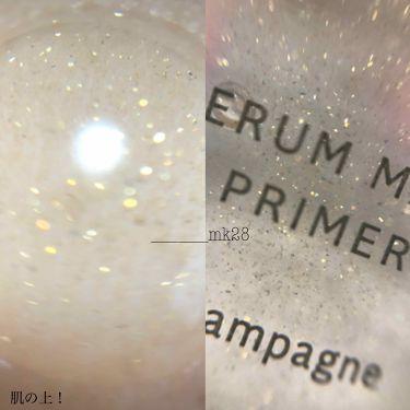 美容液マスクプライマー/Borica(ボリカ)/化粧下地を使ったクチコミ(3枚目)