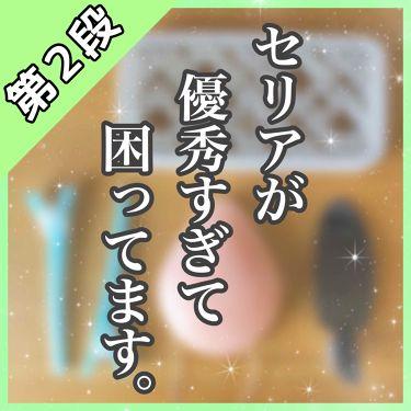 mihaさんの「セリア前髪ピン<ヘアケアグッズ>」を含むクチコミ
