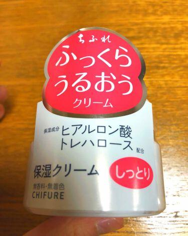 jonkoさんの「ちふれ保湿クリーム しっとりタイプ<フェイスクリーム>」を含むクチコミ