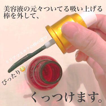 ピメル すっぴん風クリアマスカラ/pdc/マスカラを使ったクチコミ(2枚目)