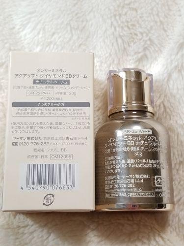 アクアリフト ダイヤモンドBBクリーム/ONLY MINERALS/化粧下地を使ったクチコミ(2枚目)