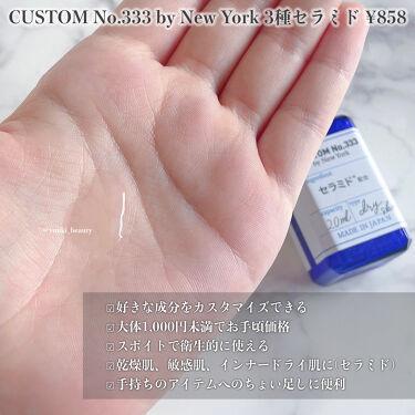 3種セラミド/CUSTOM No.333 by New York/美容液を使ったクチコミ(4枚目)