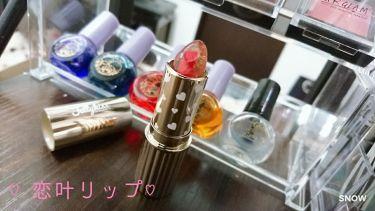 オイルインカラーリップ/jelly Kiss(ジェリキス)/口紅を使ったクチコミ(1枚目)