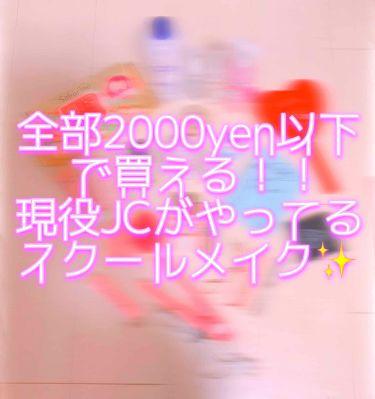 Ayakaさんの「フィアンセボディミスト ピュアシャンプーの香り<香水(レディース)>」を含むクチコミ