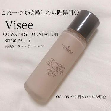 リシェ CC ウォータリー ファンデーション/Visee/化粧下地を使ったクチコミ(2枚目)