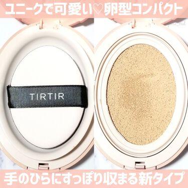 マスクフィットオールカバークッション/TIRTIR(ティルティル)/クッションファンデーションを使ったクチコミ(3枚目)