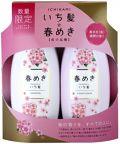 いち髪 シャンプー/コンディショナー(春めきの香り)