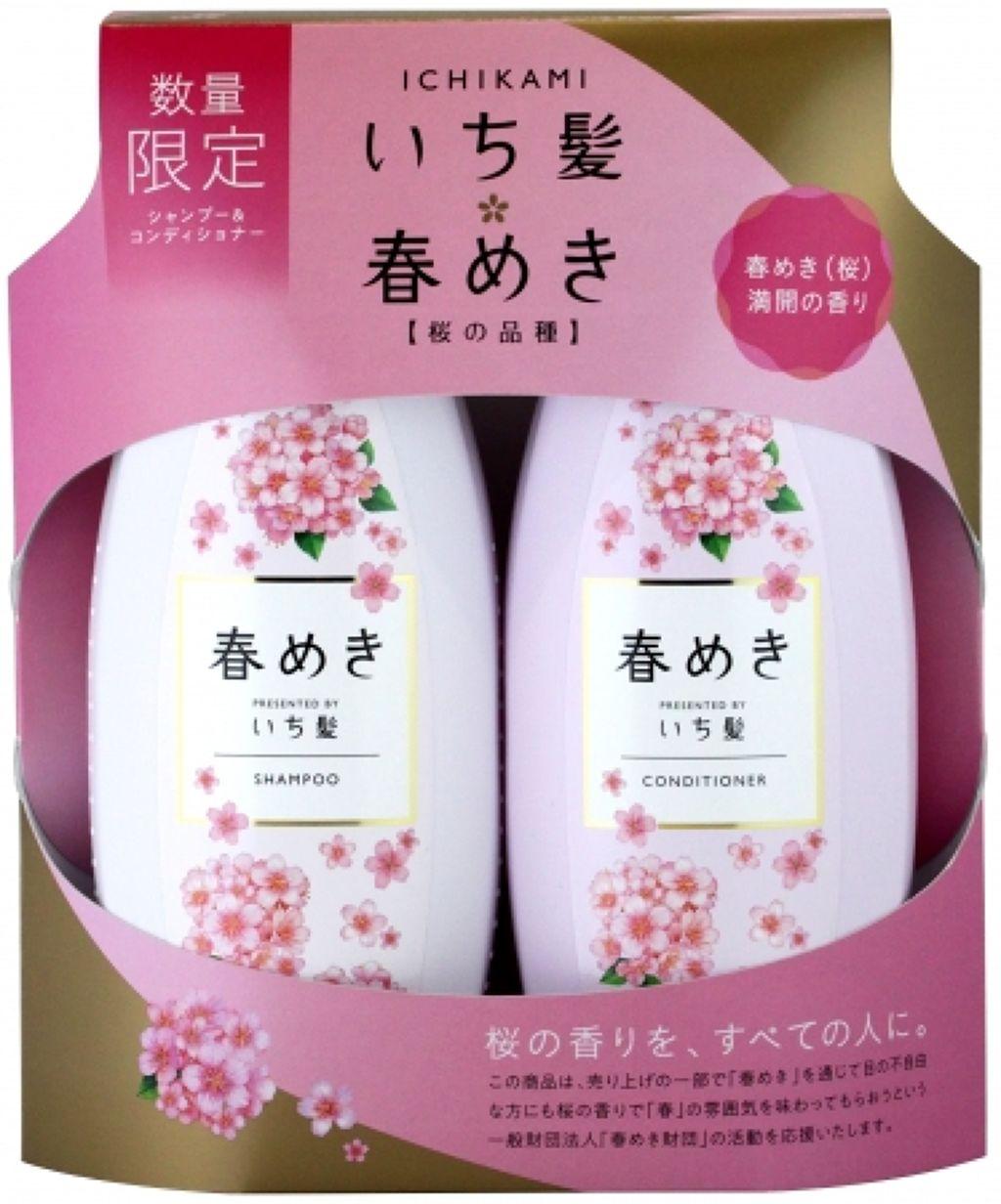 シャンプー/コンディショナー(春めきの香り) いち髪