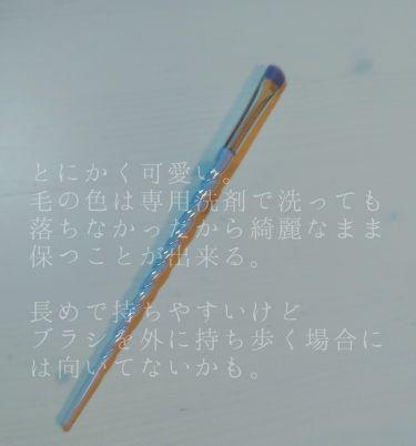 マーメイドメイクブラシ/DAISO/その他化粧小物を使ったクチコミ(2枚目)