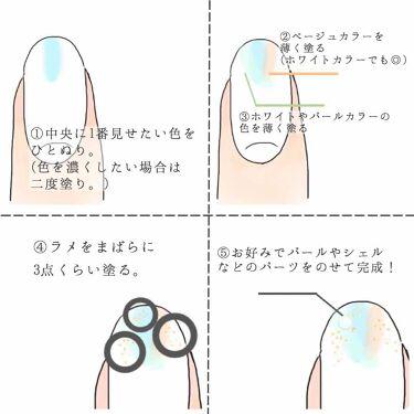 カラフルネイルズ/キャンメイク/マニキュアを使ったクチコミ(3枚目)