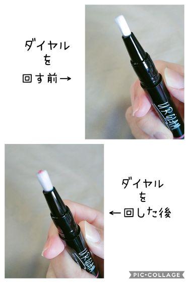 UR GLAM LIQUID ROUGE(リキッドルージュペン)/DAISO/口紅を使ったクチコミ(2枚目)