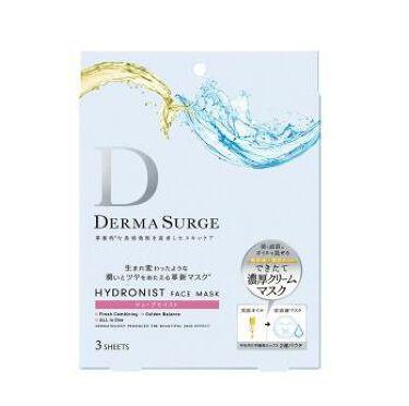 2020/10/1発売 DERMA SURGE ハイドロニスト フェイスマスク (ディープモイスト)
