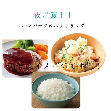 Erina❤︎ on LIPS 「みなさんこんばんはー❤今回は、ダイエット日記2日目です!!❤体..」(4枚目)