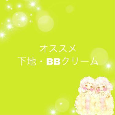 無印良品 MUJI BBクリーム・ピンクナチュラル