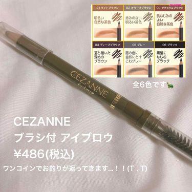 ブラシ付 アイブロウ/CEZANNE/アイブロウペンシルを使ったクチコミ(2枚目)