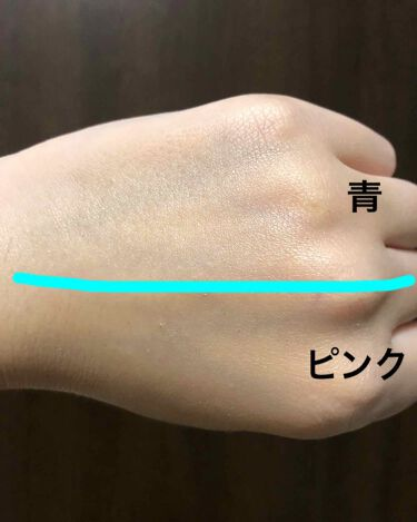UVウルトラフィットベースN/CEZANNE/化粧下地を使ったクチコミ(2枚目)