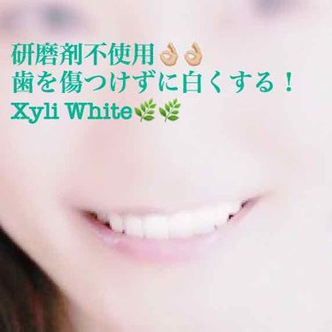 XyliWhite Toothpaste Gel Refreshmint/Now Foods/歯磨き粉を使ったクチコミ(1枚目)
