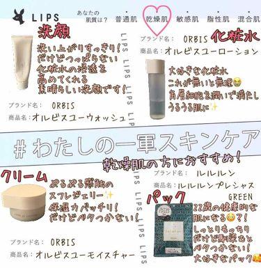 フェイスマスク ルルルンプレシャスGREEN(肌メンテナンスタイプ)/ルルルン/パック・フェイスマスクを使ったクチコミ(1枚目)