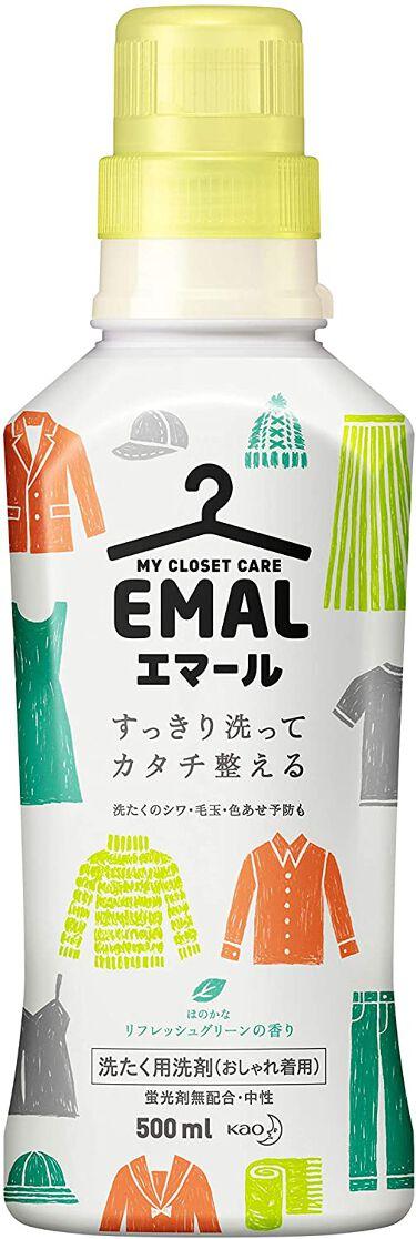 エマール リフレッシュグリーンの香り エマール