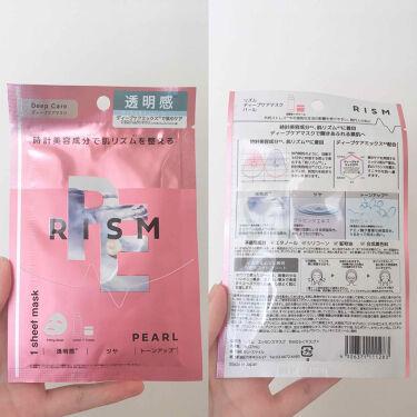 デイリーケアマスク プロテオグリカン&アロエ/RISM/シートマスク・パックを使ったクチコミ(5枚目)