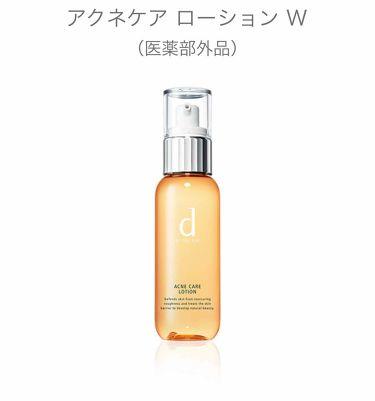 dプログラム アクネケアローション W/shiseido international(海外)/化粧水を使ったクチコミ(2枚目)
