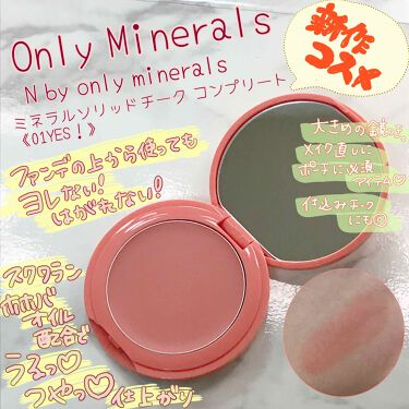 N by ONLY MINERALS ミネラルソリッドチーク コンプリート/ONLY MINERALS/ジェル・クリームチークを使ったクチコミ(1枚目)