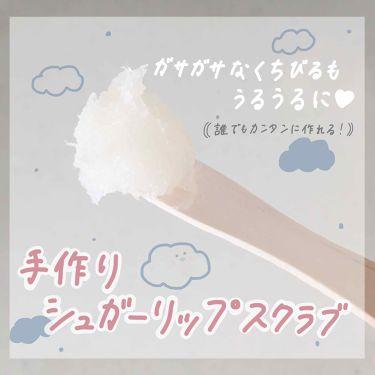 オリジナル ピュアスキンジェリー/ヴァセリン/ハンドクリーム・ケア by R
