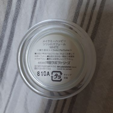 メイクミーハッピー ソリッドパフューム/キャンメイク/香水(レディース)を使ったクチコミ(3枚目)