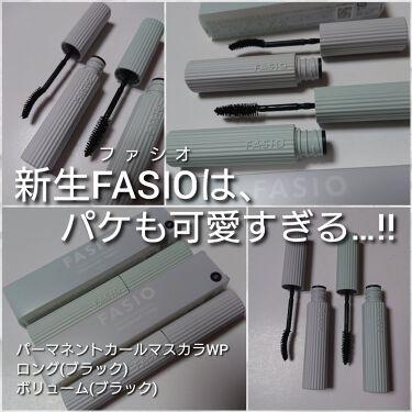 パーマネントカール マスカラ WP(ボリューム)/FASIO/マスカラを使ったクチコミ(2枚目)